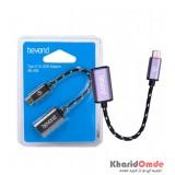 تبدیل Type-C به Beyond USB (OTG) مدل BA-403