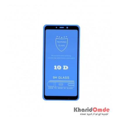 محافظ گلس صفحه نمایش 10D مناسب برای گوشی A9 2018 بدون پک