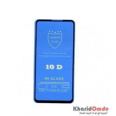 محافظ گلس صفحه نمایش 10D مناسب برای گوشی A8s بدون پک