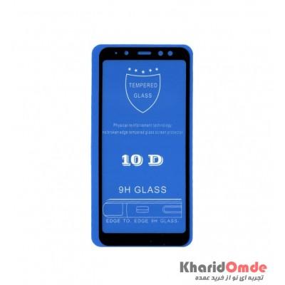 محافظ گلس صفحه نمایش 10D مناسب برای گوشی A8 2018 بدون پک