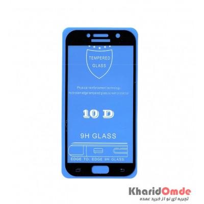 محافظ گلس صفحه نمایش 10D مناسب برای گوشی A3 2017 بدون پک