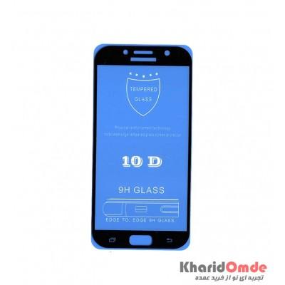 محافظ گلس صفحه نمایش 10D مناسب برای گوشی A7 2017 بدون پک