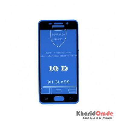 محافظ گلس صفحه نمایش 10D مناسب برای گوشی A3 2016 بدون پک