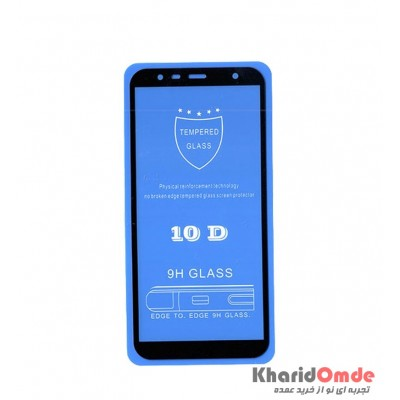 محافظ گلس صفحه نمایش 10D مناسب برای گوشی J4 core بدون پک