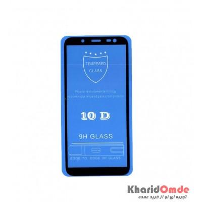 محافظ گلس صفحه نمایش 10D مناسب برای گوشی J6 بدون پک