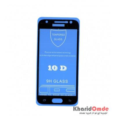 محافظ گلس صفحه نمایش 10D مناسب برای گوشی J3 Pro بدون پک