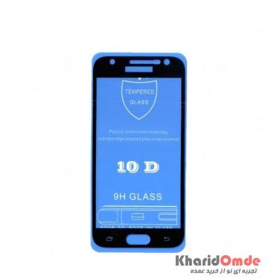 محافظ گلس صفحه نمایش 10D مناسب برای گوشی J330 بدون پک