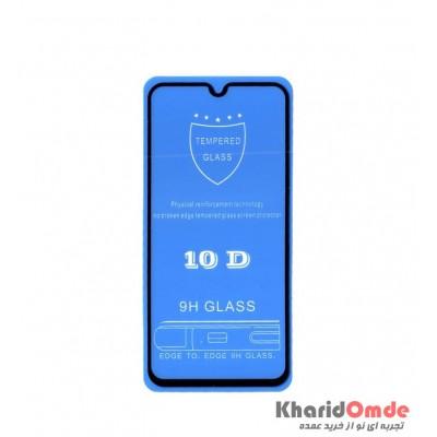 محافظ گلس صفحه نمایش 10D مناسب برای گوشی A40 بدون پک