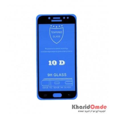 محافظ گلس صفحه نمایش 10D مناسب برای گوشی J7 Pro بدون پک