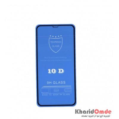محافظ گلس صفحه نمایش 10D مناسب برای گوشی XS MAX بدون پک