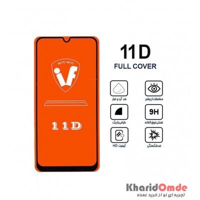 محافظ گلس صفحه نمایش 11D مناسب برای گوشی A20 بدون پک