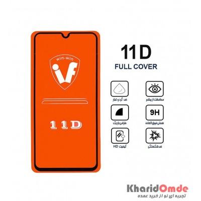 محافظ گلس صفحه نمایش 11D مناسب برای گوشی A70 بدون پک