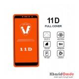 محافظ گلس صفحه نمایش 11D مناسب برای گوشی S2 بدون پک