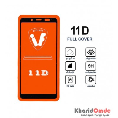 محافظ گلس صفحه نمایش 11D مناسب برای گوشی Note 5 Pro بدون پک