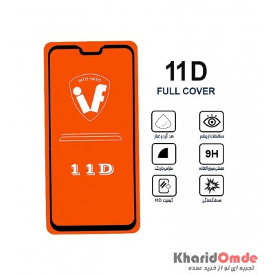 محافظ گلس صفحه نمایش 11D مناسب برای گوشی Y9 2019 بدون پک