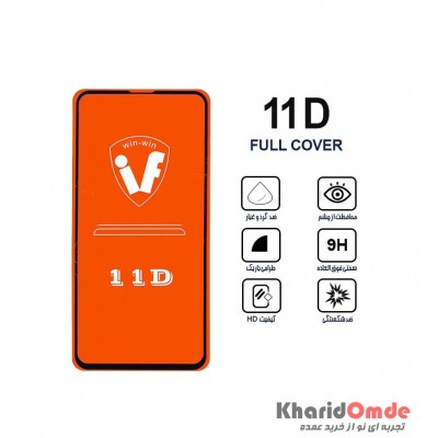 محافظ گلس صفحه نمایش 11D مناسب برای گوشی Nova 4 بدون پک