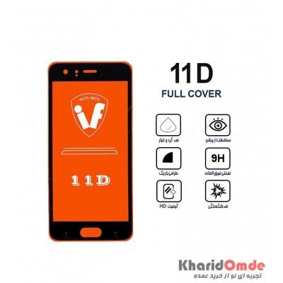 محافظ گلس صفحه نمایش 11D مناسب برای گوشی HONOR 9 بدون پک