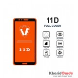 محافظ گلس صفحه نمایش 11D مناسب برای گوشی HONOR 9 Lite بدون پک