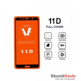 محافظ گلس صفحه نمایش 11D مناسب برای گوشی HONOR 7A بدون پک