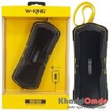 اسپیکر بلوتوث رم خور و پاور بانک W-King مدل S9