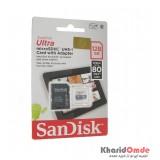 رم موبایل SanDisk مدل 128GB Ultra 80MB/S 533X خشاب دار