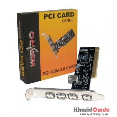 کارت PCI به USB2.0 چهار پورت Wipro