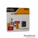 فلش Phonix Pro مدل 16GB J1 (New Pack)
