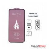 گلس HD Plus مناسب برای گوشی Iphone Xs