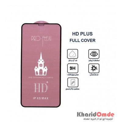 گلس HD Plus مناسب برای گوشی Iphone Xs Max
