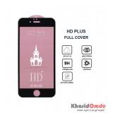گلس HD Plus مناسب برای گوشی Iphone 6G