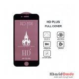 گلس HD Plus مناسب برای گوشی Iphone 7G بدون پک