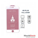 گلس HD Plus مناسب برای گوشی Iphone 8G