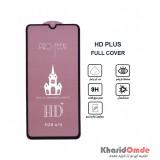گلس HD Plus مناسب برای گوشی Samsung A70