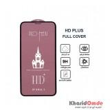 گلس HD Plus مناسب برای گوشی Iphone XR بدون پک