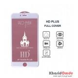 گلس HD Plus مناسب برای گوشی Iphone 6 Plus