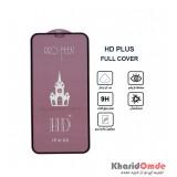 گلس HD Plus مناسب برای گوشی Iphone X بدون پک