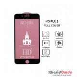 گلس HD Plus مناسب برای گوشی Iphone 7 Plus بدون پک