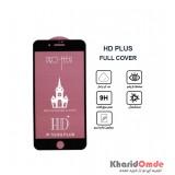 گلس HD Plus مناسب برای گوشی Iphone 8 Plus بدون پک