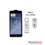 گلس Mirror مناسب برای گوشی Iphone 7 Plus بدون پک