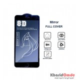 گلس Mirror مناسب برای گوشی Iphone 6 Plus بدون پک