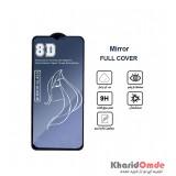 گلس Mirror مناسب برای گوشی Samsung A20 بدون پک