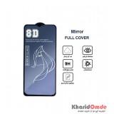 گلس Mirror مناسب برای گوشی Samsung A30 پک دار