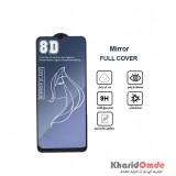 گلس Mirror مناسب برای گوشی Samsung A50 بدون پک