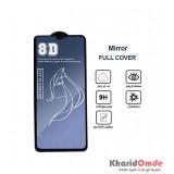 گلس Mirror مناسب برای گوشی Samsung A70 بدون پک