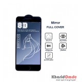 گلس Mirror مناسب برای گوشی Iphone 7G پک دار