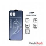 گلس Mirror مناسب برای گوشی Samsung A40 بدون پک
