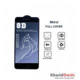 گلس Mirror مناسب برای گوشی Iphone 8G بدون پک