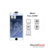 گلس Mirror مناسب برای گوشی Iphone 6G بدون پک