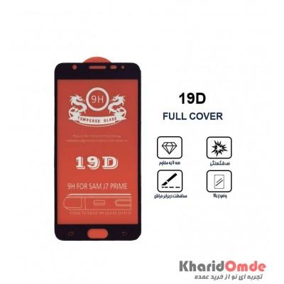 گلس 19D مناسب برای گوشی Samsung J7 Prime بدون پک