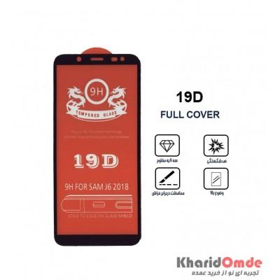 گلس 19D مناسب برای گوشی Samsung J6 بدون پک